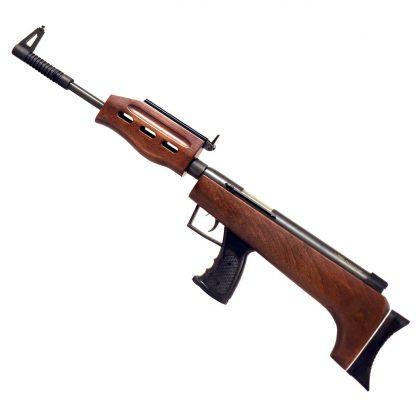 Side Lever Air Rifle QB57 Deluxe-QB57